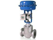 Globe valves kundinger globe valves publicscrutiny Gallery